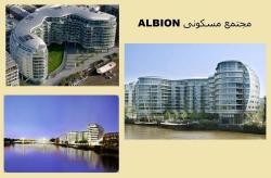 پاو وینت بررسی نمونه تطبیقی مجتمع مس ی albion
